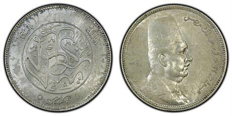 Egypt 5 Piastre 1923 Kv 0/01