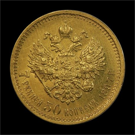 Russia 7.5 Roubles 1897 Kv 1+, renset