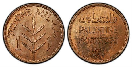 Palestina 1 Mil 1927 Kv 0, litt smuss