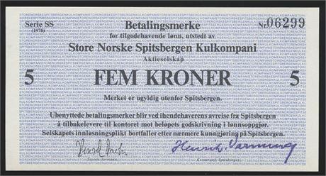 SNSK 5 Kroner 1978 Kv 0