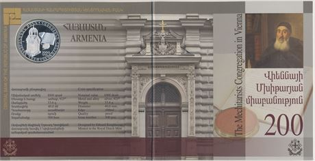 Armenia 1000 Dram 2011 Mechitarists Kv Proof i original folder