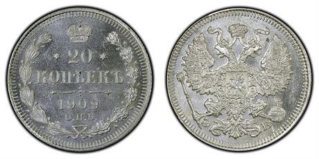 Russland 20 Kopek 1909 Kv 0