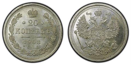 Russland 20 Kopek 1908 Kv 0