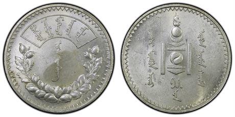 Mongolia 1 Tugrik 1925 Kv 0/01