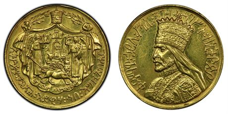 Ethiopia Kroningsmedalje 1931 (1/4 Talari)