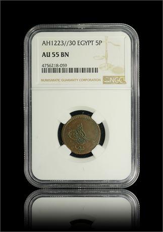 Egypt 5 Para 1223//30 NGC AU55BN