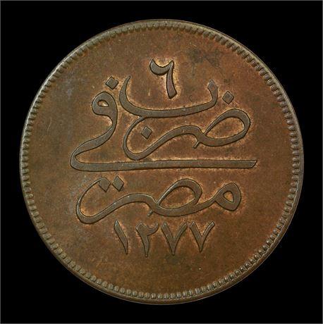 Egypt 10 Para 1377//6 Kv 0